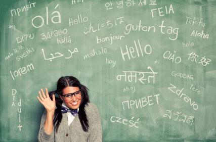 foreign-language-scholarships