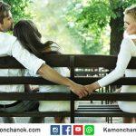 12 เหตุผล ทำไมคนจึงคิดนอกใจคนรัก