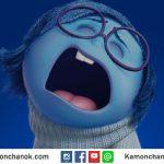 5 เหตุผล ทำไมคนที่ร้องไห้บ่อยจึงเป็นคนที่มีจิตใจเข้มแข็ง