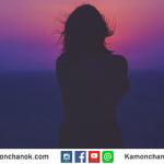 5 Smart ภูมิต้านทานโรคซึมเศร้าและวิธีดีๆ ที่จะนำพาความสุขและความสำเร็จมาให้ชีวิตคุณ