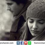 5 ข้อเท็จจริง ที่แสดงให้เห็นว่าคุณรักคนที่ไม่เห็นคุณค่าในตัวคุณเลย
